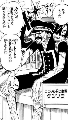 Genzo before the timeskip in the manga