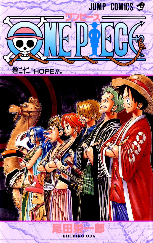 HOPE!! (Tankōbon)