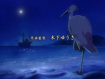 Tsuki to Taiyo