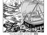 Chapter 994