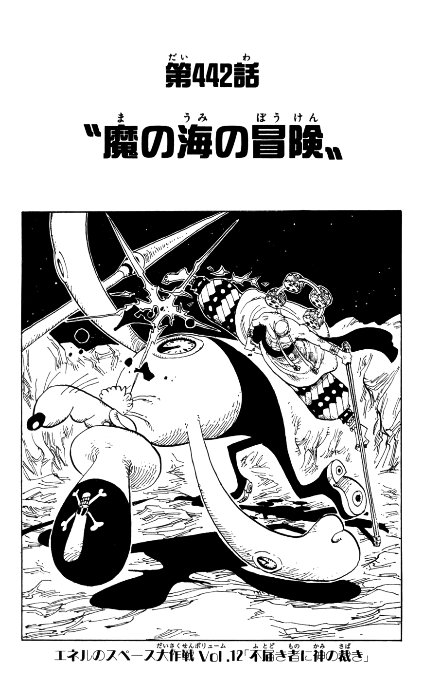 Chapter 442