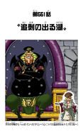 Chapter 661 Colored
