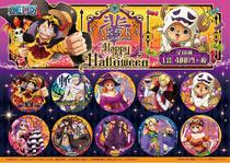 Yakara Can Badge Happy Halloween.png