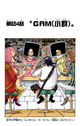 Chapter 654 Colored