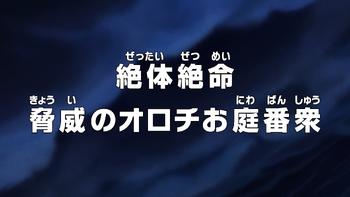 Episode 926