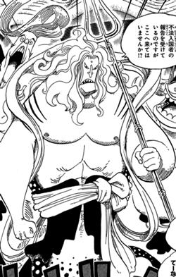 Fukaboshi dalam manga