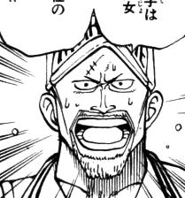 Rokkaku dalam manga