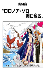 Chapter 51 Colored