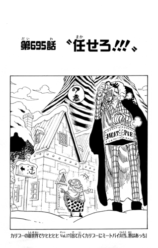 Chapter 695