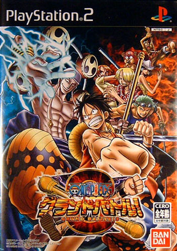 Grand Battle! 3