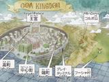 Royaume de Goa