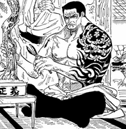 Sakazuki's Tattoos