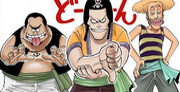 Tightrope Walking Funan Bros Digitally Colored Manga.png