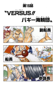 Chapter 16 Colored