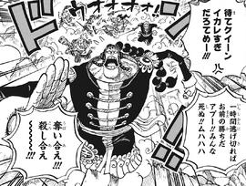 Course-Poursuite du Démon de Glace Manga Infobox.png
