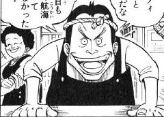 Manga Gyoru Infobox.png