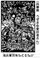 Vol. 15 UGP 135 - 6