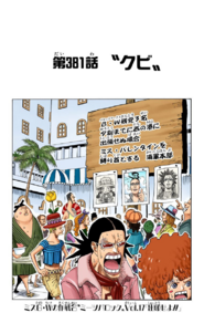 Chapter 381 Colored