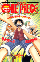 One Piece OVA Cover.png