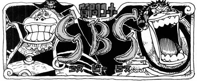 SBS Volume 31