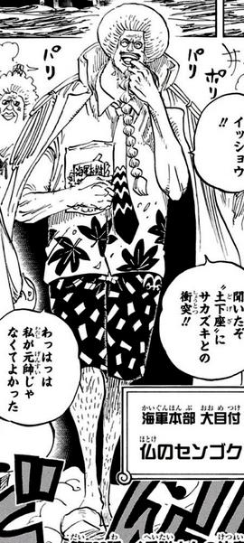 Sengoku depois do timeskip no mangá