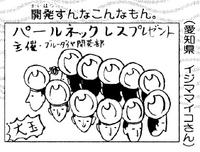 Vol. 9 UGP 81 - 3
