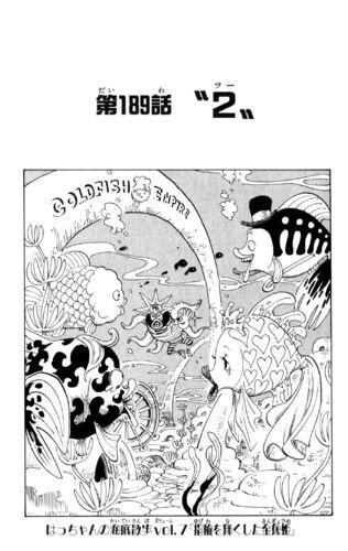 Capítulo 189