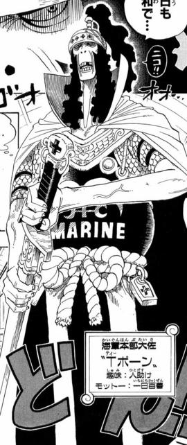 T Bone Manga Infobox.png