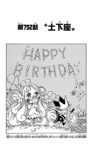 Chapter 792