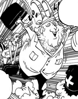 Miyagi Manga Infobox.png