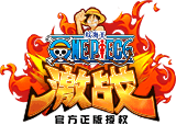 One Piece King Battle