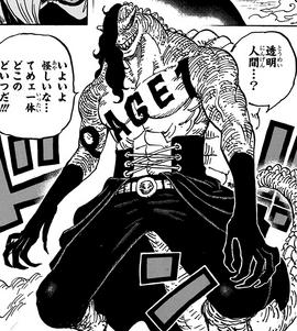 Ryu Ryu no Mi, modèle Spinosaure Forme Hybride Manga Infobox.png