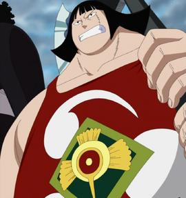 Sentomaru before the timeskip in the anime