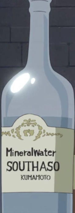 South Aso Water.PNG