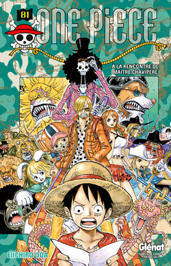Tome 81 Couverture VF Infobox.png