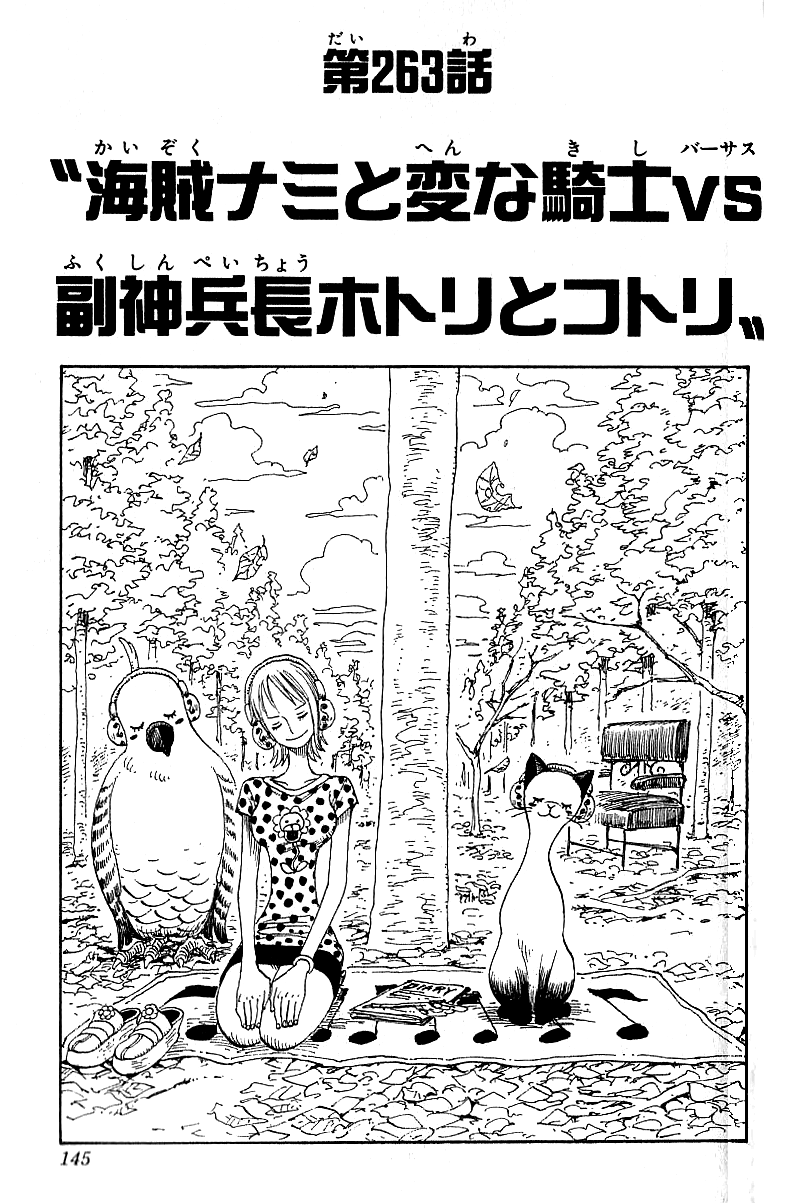 Chapter 263.png