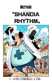 Chapter 276 Colored
