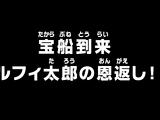 Episodio 908