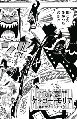 Gecko Moria in the manga
