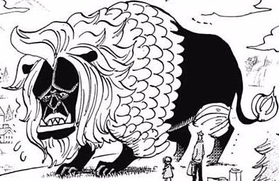 Tama (Sphinx)