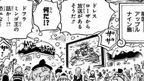 Applenine Manga Infobox.png