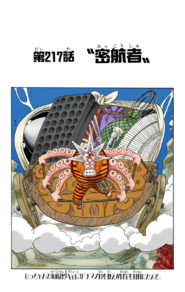 Chapter 217 Colored