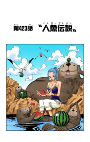 Chapter 423 Colored