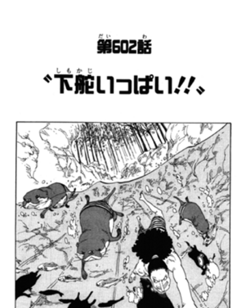 Chapter 602.png
