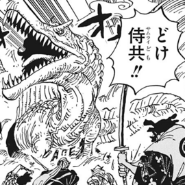 Ryu Ryu no Mi, modèle Spinosaure Forme Animale Manga Infobox.png