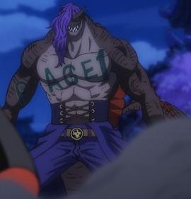 Ryu Ryu no Mi, modèle Spinosaure Forme Hybride Anime Infobox.png