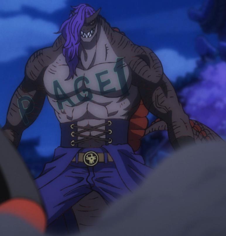 Ryu Ryu no Mi, modèle Spinosaure