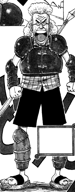 Buddle Manga Avant Ellipse Infobox.png
