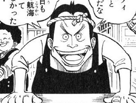Gyoru in the manga