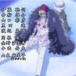 One-Piece-Abertura-18-Hard-Knock-Days-Corazon-Law-150x150